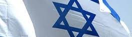 israel-flag-263x75.jpg