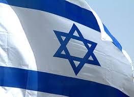 israel-flag-600x480.jpg